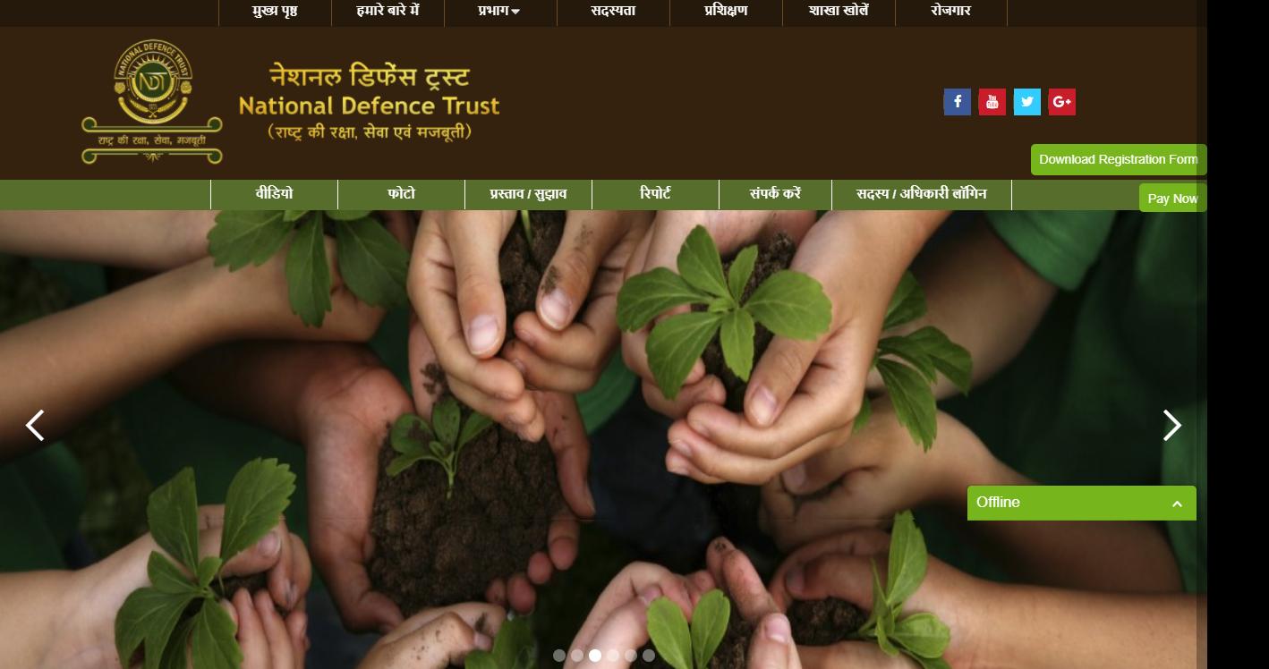 National Defence Trust