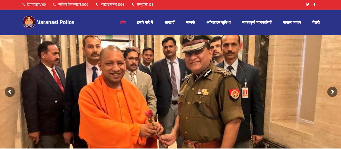 Varanasi Police