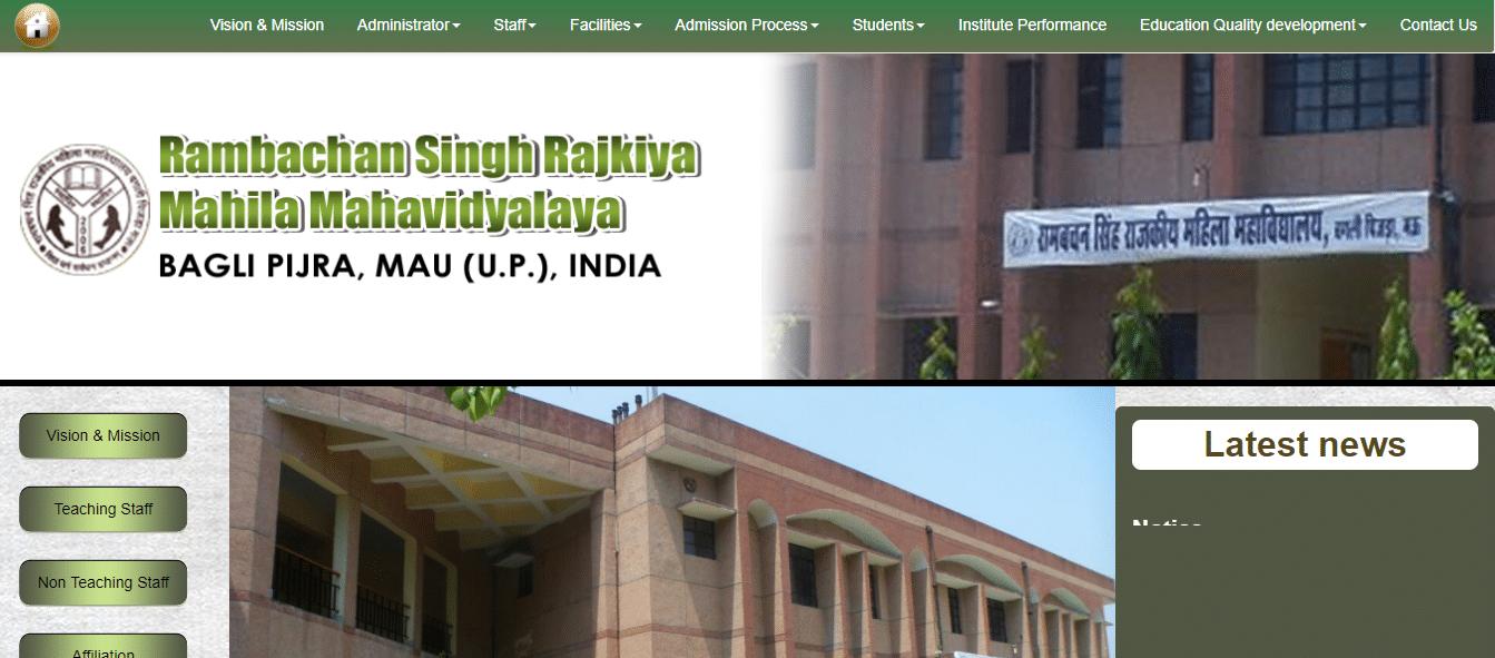 Ram Bachan Singh Rajkiya Mahila Mahavidyalaye