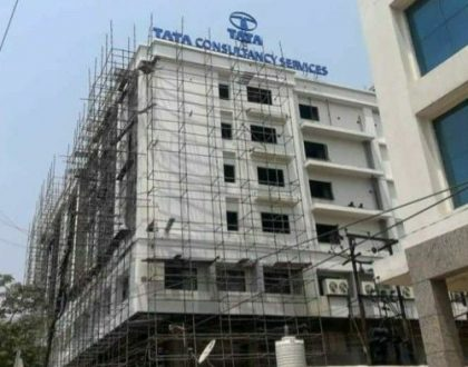 Tata Consultancy Services ( TCS Varanasi ) soon to be launched in Varanasi