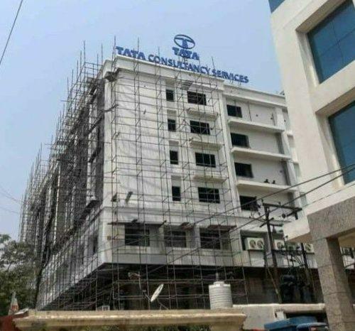 Tata Consultancy Services ( TCS Varanasi ) soon to be launched in Varanasi